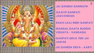 Best Ganesh Bhajans By Hariom Sharan, Mahendra Kapoor, Ahmed, Mohd  Hussain I Full Audio Songs Juke