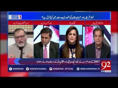 News Room - 24 November 2017 - 92NewsHDPlus