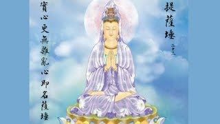 Great Compassion Mantra - Gong Yue  大悲咒 - 龚玥 (天籁梵音版)