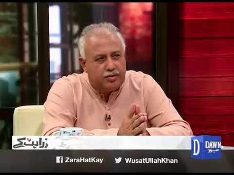 Zara Hat Kay -  11 August 2017 - Dawn News