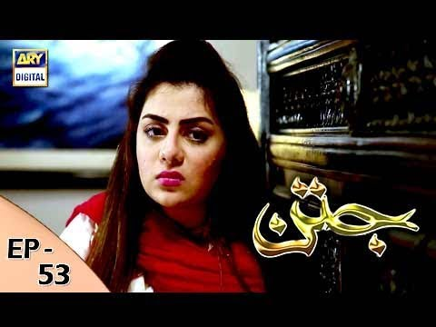 Jatan - Episode 53 - 31st January 2018 - ARY Digital Drama