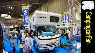 【アンセイエ】 軽量化と走りにこだわったキャブコンキャンピングカー Japanese Motorhome Campingcar thumbnail