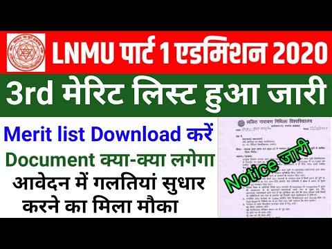 Lnmu Part 1 3rd Merit List 2020 जारी Lnmu 3rd Merit List Kaise Dekhe Lnmu Third Merit List 2020
