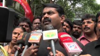 Director Seeman Support actor Vijay's Movie Kaththi and the indecent way of handling press reporters