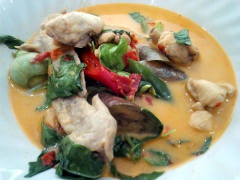 วิธีทำ แกงเผ็ดไก่  เมนูอาหารไทย อร่อยทำง่ายประโยชน์เยอะ www.huahinhula.com