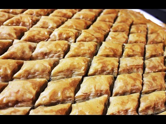 بقلاوة بالدهن - البقلاوة البغدادية الاصلية - المطبخ العراقي - How to make Baklava