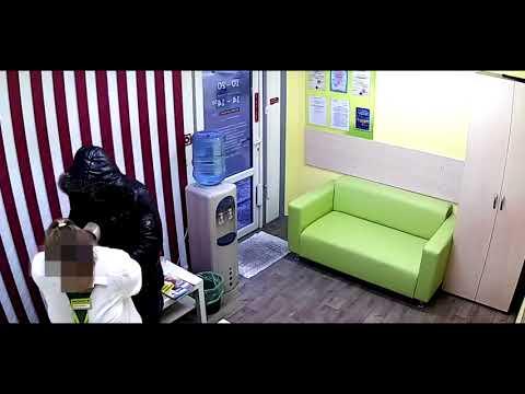Ограбление офиса микро займов на проспекте Дзержинского