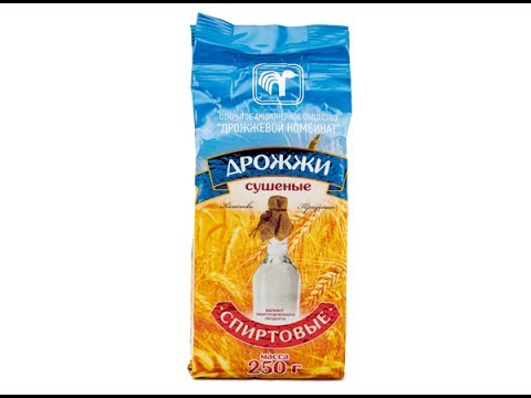 Дрожжи Safspirit Malt - YouTube