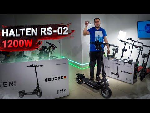 Halten RS-02 1200w Электросамокат видео обзор