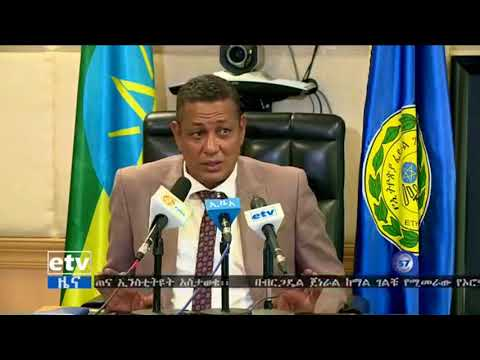 Ethiopia: US FBI experts to be part of the deadly Ethiopia blast investigation thumbnail