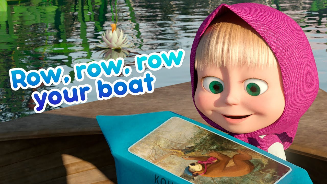 NEW SONG! 💥🌊 ROW, ROW, ROW YOUR BOAT 🚣‍♀️🐸 Masha and the Bear Nursery Rhymes 🎬 Famous songs for kids