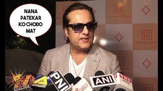 Fardeen Khan Amazing Reaction On Me Too Movement   Tanushree Dutta, Nana Patekar