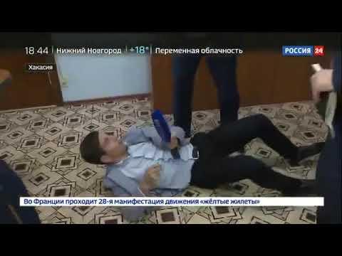 Депутат Единой России избил журналистов России 24