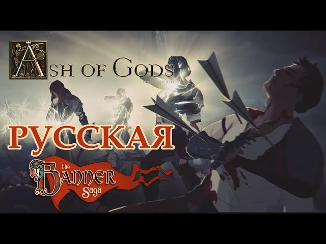 Ash of Gods: Redemption (видео)