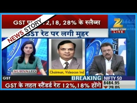 Reaction of 'Venugopal Dhoot' Chairman, Videocon, on the GST rates
