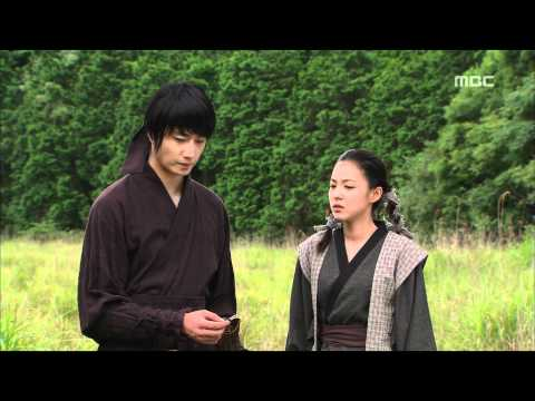 Moon River, 7회, EP07, #04