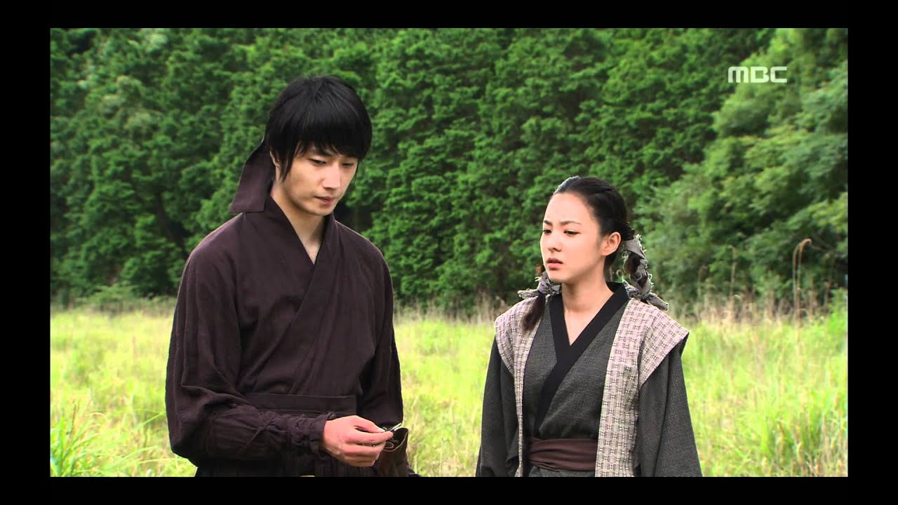 Download Moon River, 7회, EP07, #04