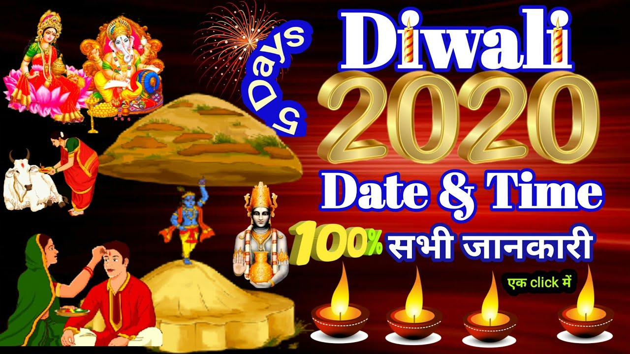 Diwali 2020 Date Diwali 2020 Kab Hai Diwali 2020 Date In India Calendar Technical Vichar Youtube