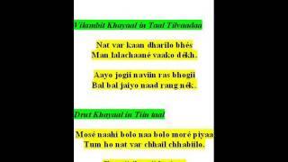 ramkrishna das sings khayaals- raga nat bhairav-nat var kaan dharilo bhes, mose naahi bolo