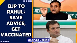 Rahul Gandhi's white paper: BJP asks if Gandhis are vaccinated, & why not? | Oneindia News
