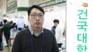2017 건국대 글로컬캠퍼스 정시 전형, '수시모집 경…