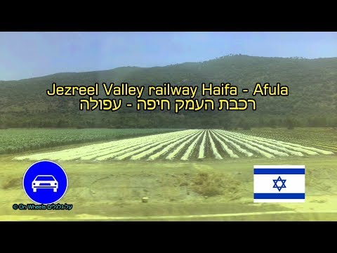 Train ride Israel Railways Jezreel Valley railway Haifa Afula 4K רכבת ישראל רכבת העמק חיפה עפולה