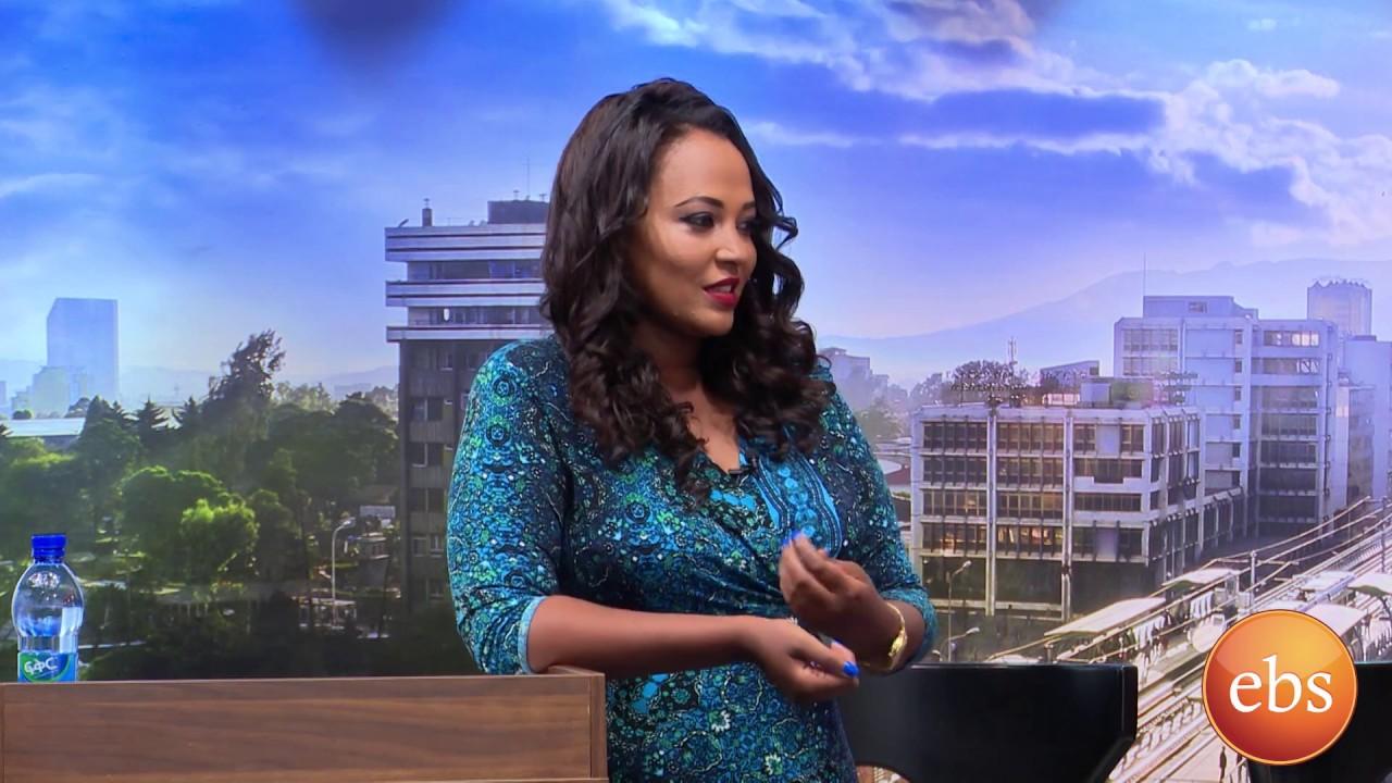 The New Ethiopian EBS TV Program Entewawek Special Show Part 21