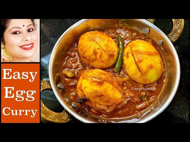 খুবই সহজ ডিমের ডালনা রেসিপি || Easy Bengali Egg Curry Recipe for Beginners || Arpita Nath