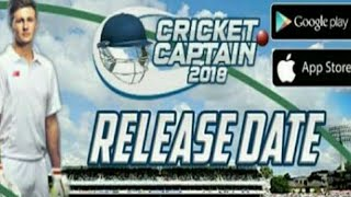 ||RELEASE DATE OF CRICKET CAPTAIN 2018||WHAT