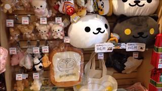 kawaii store tour #10 Tokyo Central &amp Main (Gardena, CA)