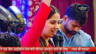 अवध में राम आए है...  Jaya Kishori Ji Diwali Bhajan ! जया किशोरी जी ! Lakhdatar Telefilms