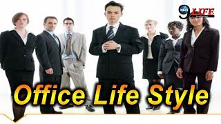 Tips to dress properly for office…| dressing | corporate lifestyle