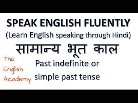 Simple Past Tense Examples, Definition, Rules, Formula