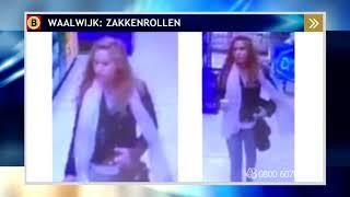 Waalwijk: Diefstal portemonnee 77-jarige vrouw tijdens winkelen