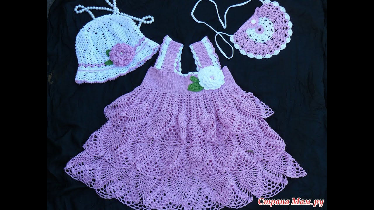 Crochet baby dress How to crochet an easy shell stitch ...
