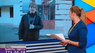 видео 7 Канал Одесса Новости Батарейки Сдавайтесь Выпуск от 19 00
