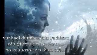 Bana Sen Lazımsın - Rafet El Roman - with lyrics