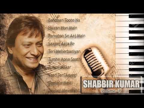 Shabbir Kumar Golden Hits Collection Vol. 1 || Nonstop Hindi Songs || Shabbir Kumar