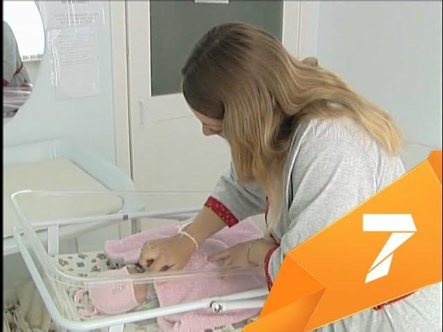 Путин предложил платить 10 тысяч в месяц семьям за рождение первого ребенка