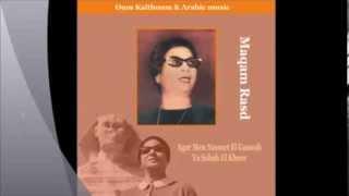 Ya Sabah El Kheer [1947] -Oum Kalthoum