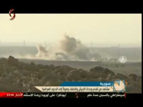 Evolution of fighting on the front of the Iraqi Syrian border