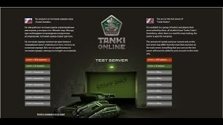Repeat youtube video test.tankionline.com