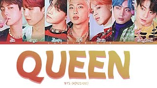 How Would BTS Sing 'QUEEN' TWICE LYRICS+LINE DISTRIBUTION (FM)