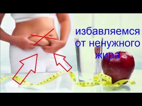 Диета метод гавриловой