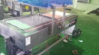 중고육가공기계.중고식품기계.중고단식.복식진공포장기.공장…