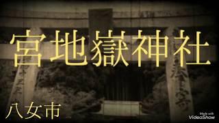 福岡の神社 宮地嶽神社