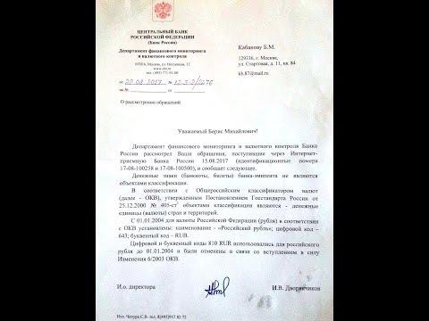 лицензия на выдачу кредитов сбербанка россии