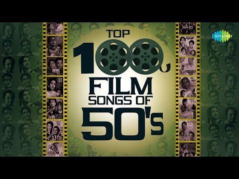 Top 100 Songs Of 50s   Ei Raat Tomar Amar   Tumi Je Amar   Aaj Dujanar Duti Path   Surjyo Dobar Pala