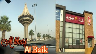 Family day out || Al baik restaurant || Al baik restaurant in Al kharj near Riyadh |