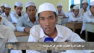 Re7la Kher - Islam in Cambodia رحلة الخير إلى كمبوديا